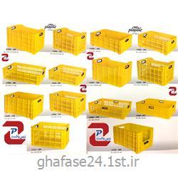 سبد صنعتی پلاستیکی مدل 2024 S درابعاد:250*405*610میلیمتر