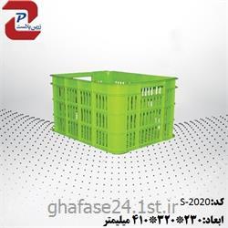 سبد صنعتی پلاستیکی مدل 2020 S درابعاد:230*320*410میلیمتر