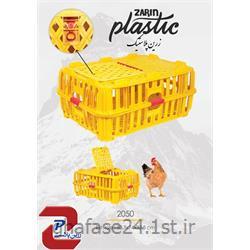 سبد صنعتی پلاستیکی مدل 2036 S درابعاد:114*200*300میلیمتر
