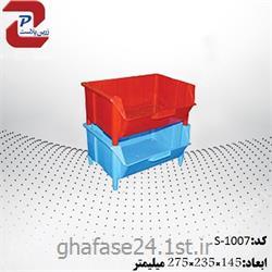 پالت ابزار پایه دار مدل 1007 S در ابعاد:145*235*275میلیمتر