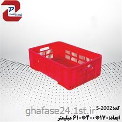 سبد صنعتی پلاستیکی مدل 2002 S درابعاد:170*400*610میلیمتر