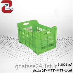 سبد صنعتی پلاستیکی مدل 2008 S درابعاد:310*330*530میلیمتر