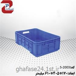 سبد صنعتی پلاستیکی مدل 2003 S درابعاد:170*405*610میلیمتر