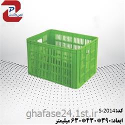 سبد صنعتی پلاستیکی مدل 2014 S درابعاد:390*430*630میلیمتر