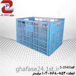 سبد صنعتی پلاستیکی مدل 2040 S درابعاد:530*680*1040میلیمتر