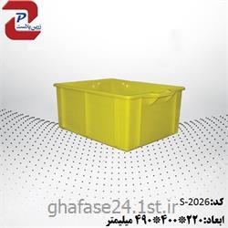 سبد صنعتی پلاستیکی مدل 2026 S درابعاد:220*400*490میلیمتر