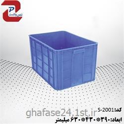 سبد صنعتی پلاستیکی مدل 2001 S درابعاد:390*430*630میلیمتر