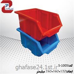 پالت ابزار کشویی مدل 1005 S درابعاد:120*160*240میلیمتر