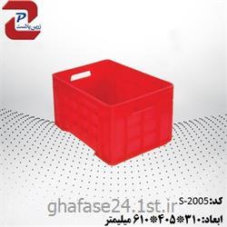 عکس سایر محصولات پلاستیکیسبد صنعتی پلاستیکی مدل 2005 S درابعاد:310*405*610میلیمتر