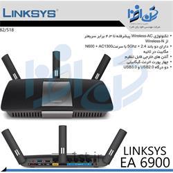 روتر بیسیم  گیگابیتی AC1900 از نوع MU-MIMO لینکسیس مدل EA6900-EU