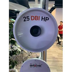 آنتن تقویتی دلتالینک مدل ANT-HP5525N