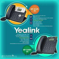 گوشی آی پی فون یالینک SIP-T19P E2