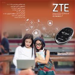 مودم قابل حمل 4G رلاینس مدل Wi-Pod ZTE WD670