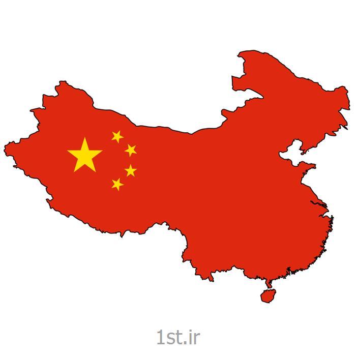 حمل سریع کانتینری کالا از چین LCL