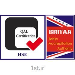 عکس گواهینامه سیستم های مدیریتیارائه گواهینامه بین المللی مدیریت ایمنی و بهداشت حرفه ای HSE-MS
