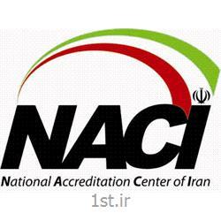 ارائه گواهینامه بین المللی مدیریت کیفیت ایزو 9001 ISO