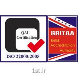عکس گواهینامه سیستم های مدیریتیارائه گواهینامه بین المللی مدیریت ایمنی مواد غذایی ایزو ISO 22000-HACCP