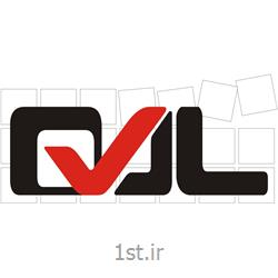 عکس گواهینامه سیستم های مدیریتیارائه گواهینامه بین المللی ایزو ISO 50001