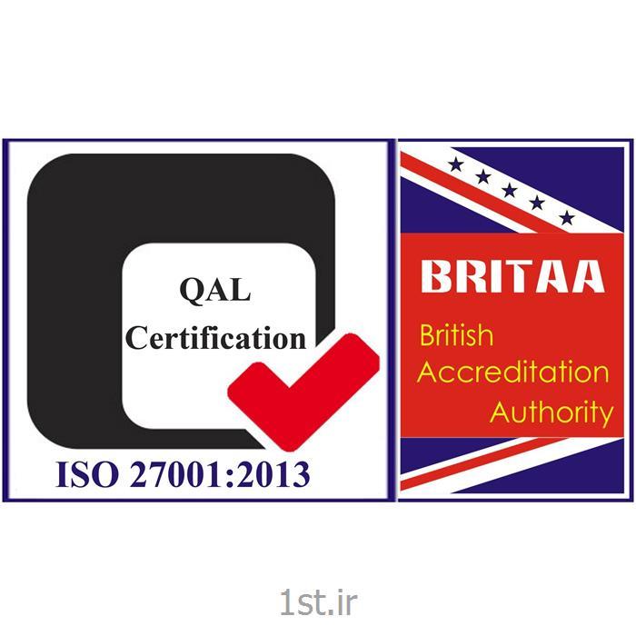 ارائه گواهینامه بین المللی مدیریت امنیت اطلاعات ایزو ISO 27001