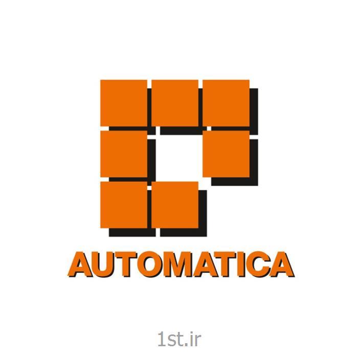 تور نمایشگاه اتوماسیون صنعتی و رباتیک 2016 Automatica