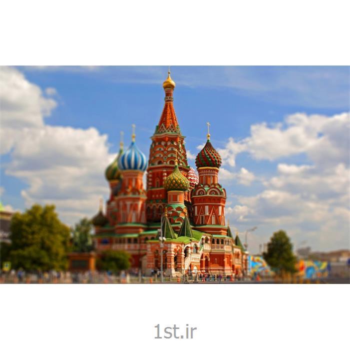 تور 7 شب و 8 روز روسیه