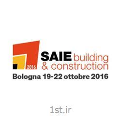 عکس تورهای خارجیتور نمایشگاه ساختمان ایتالیا SAIE 2016