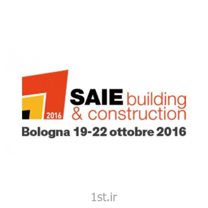 تور نمایشگاه ساختمان ایتالیا SAIE 2016<