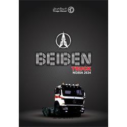عکس سایر کامیون هاکامیون جفت باری بیبن تراک  موتور اشتایر 6 تیراژ دیزل Beiben Truck 2634
