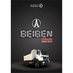 عکس سایر کامیون هاکامیون جفت کمپرسی بیبن تراک موتور اشتایر تیراژ دیزل Beiben Truck 2634K