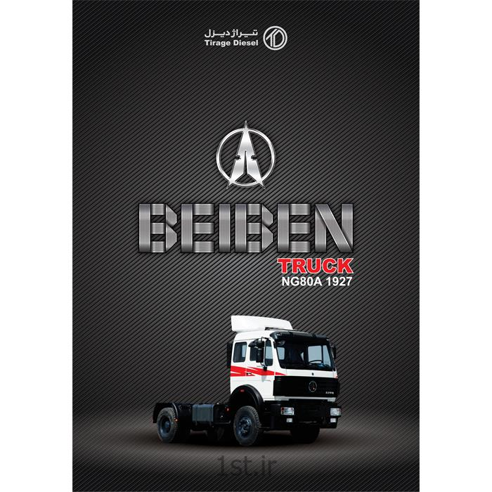 عکس سایر کامیون هاکامیون تک باری بیبن تراک  موتور اشتایر  تیراژ دیزل 27 Beiben Truck 19
