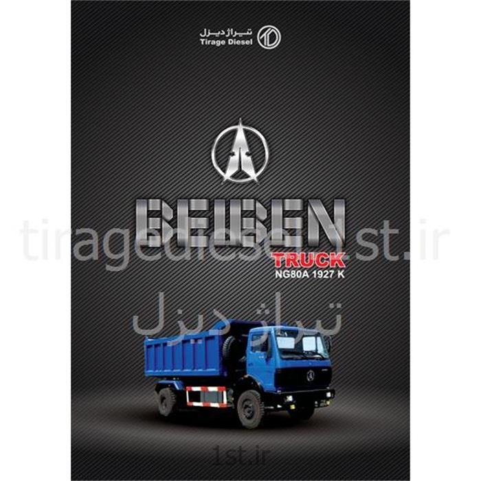 عکس سایر کامیون هاکامیون تک کمپرسی  بیبن تراک موتور اشتایر تیراژ دیزل Beiben Truck 1927K