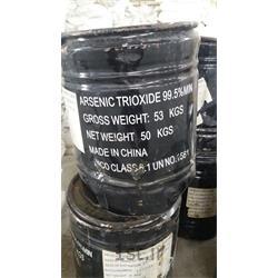 آرسنیک تری اکسید (آرسنیک III)