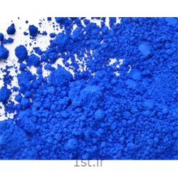 اکسید کبالت ll Cobalt Oxide