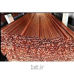 لوله مسی شاخه 1/8 2 اینچ*1.24 میلیمتر6 متری  Straight Copper Tubes