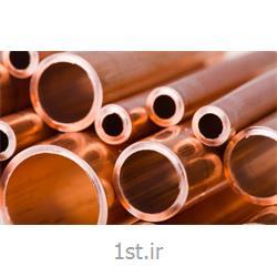 لوله مسی شاخه 1/8 2 اینچ*2.28 میلیمتر6 متری  Straight Copper Tubes