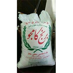 عکس برنجبرنج طارم هاشمی محلی 100% خالص