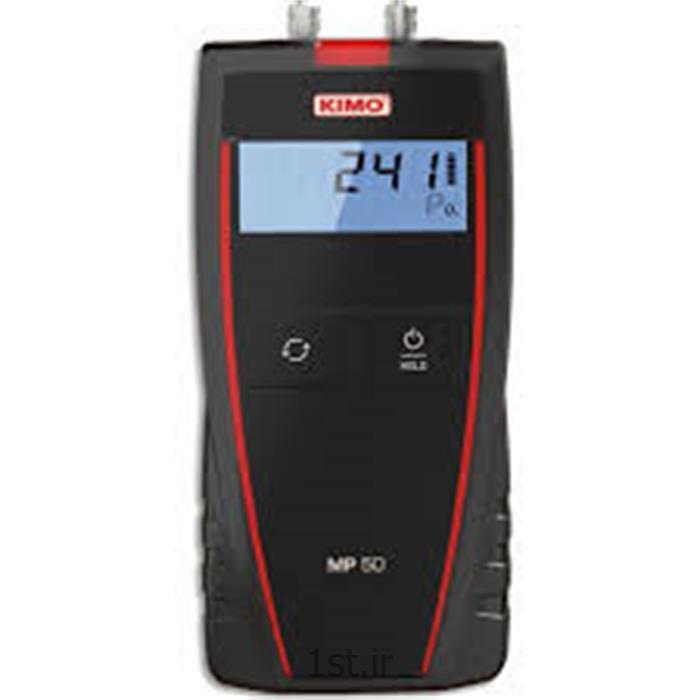 عکس فشار سنجفشارسنج مانومتر دیجیتال مدل MP50 KIMO