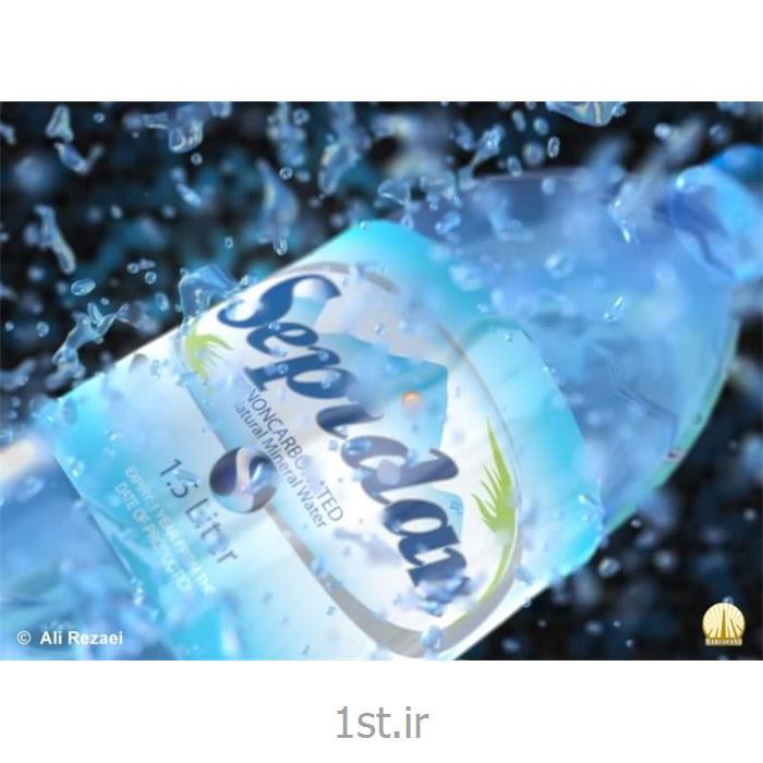 آب معدنی 0/5 لیتری طبیعی سپیدان پخش قشم