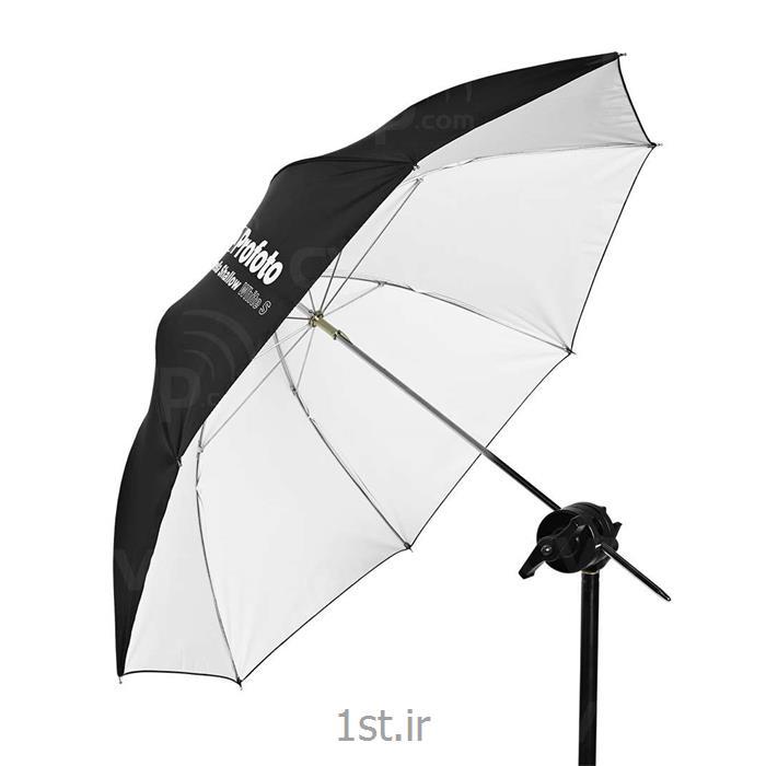 چتر متوسط مسطح سفید پروفوتو Profoto umbrella white M