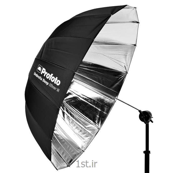 عکس سایر لوازم جانبی دوربینچتر بزرگ عمیق نقره ای پروفوتو Profoto umbrella silver L