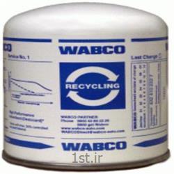 فیلتر خشک کن باد خودرو های سنگین WABCO