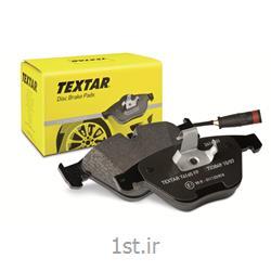 لنت ترمز تکستار TEXTAR