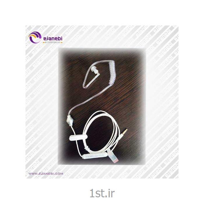 http://resource.1st.ir/CompanyImageDB/d330d067-2937-4b8a-84f6-80ca96876da5/Products/296ddd38-a08b-4dfb-bab7-0869b0839d86/5/550/550/هندزفری-بادی-گاردی-kupica.jpg