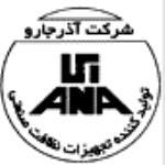 لوگو شرکت آذرجارو (آنا)