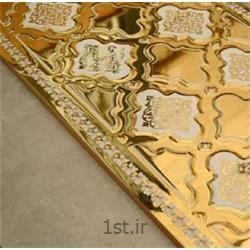 سرامیک تک گل کوتینگ مدل طلایی 3