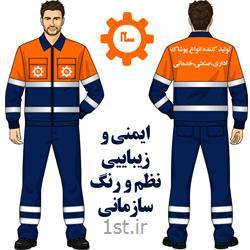 کاپشن شلوار کار صنعتی