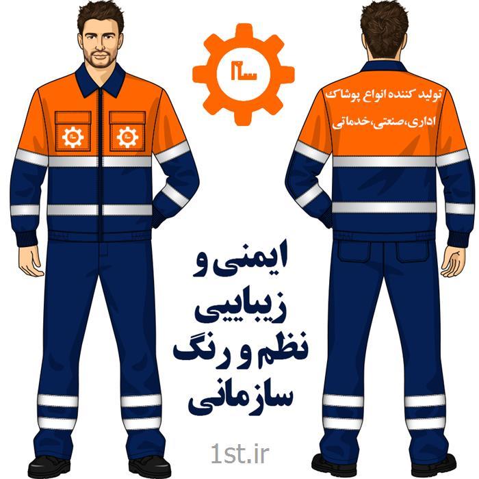 عکس لباس کارکاپشن شلوار کار صنعتی
