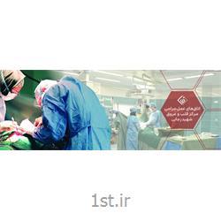 بیمه نامه مسئولیت پزشکان