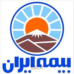 بیمه مسئولیت بیمه ایران کد4506