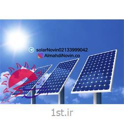 برق خورشیدی (صفحه خورشیدی) المهدی نوین